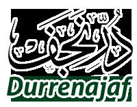 Durrenajaf
